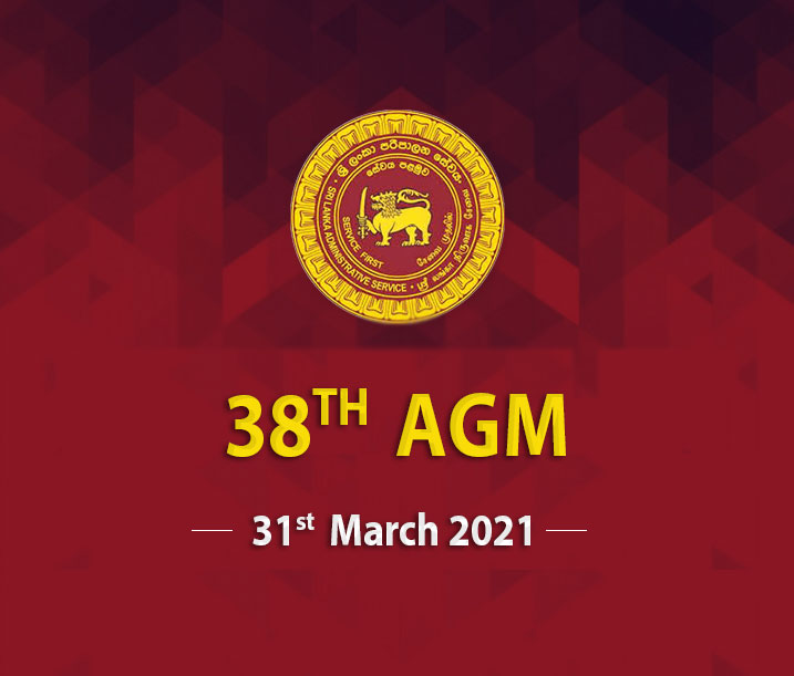 38th Annual General Meeting